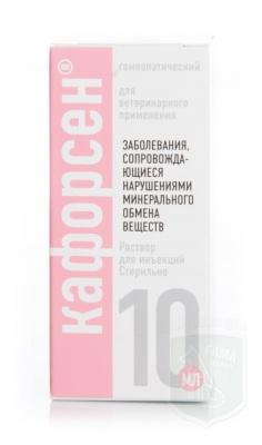 Кафорсен инъекц. р-р, 10 мл
