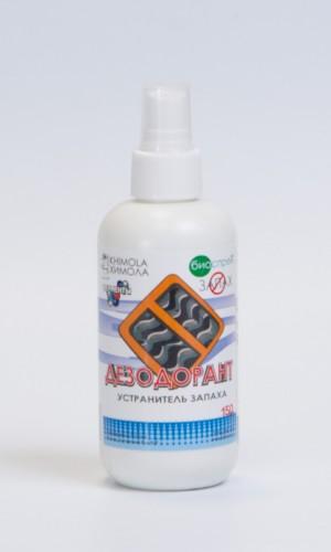 Дезодорант-спрей от запаха животных, 150 мл