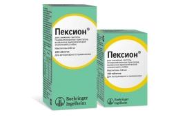 ПЕКСИОН, 400 мг №100