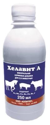 Хелавит А д/с/х животных, 250 мл