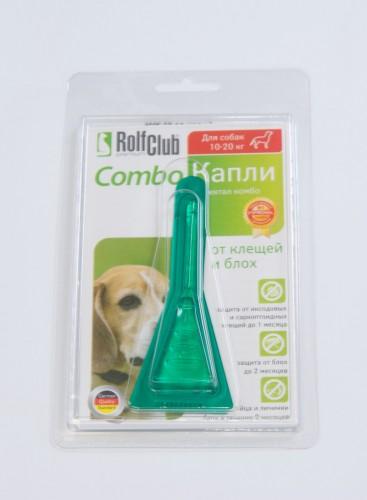 Рольф Клуб капли от блох и клещей для собак 10-20 кг
