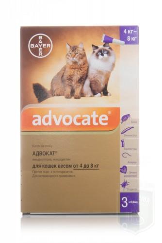 Адвокат капли для кошек 4-8 кг №3