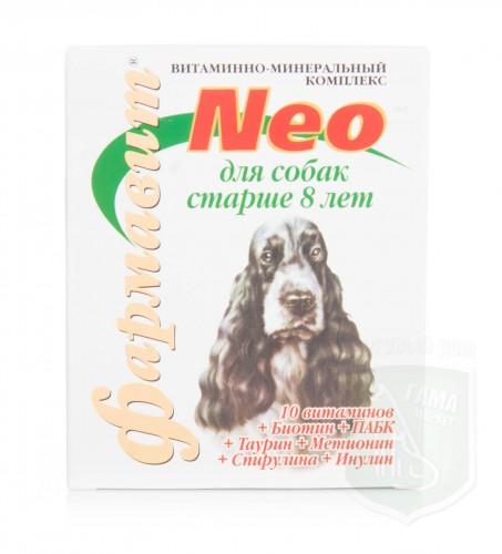 ФАРМАВИТ NEO Ск-С д/собак старше 8 лет 90 табл