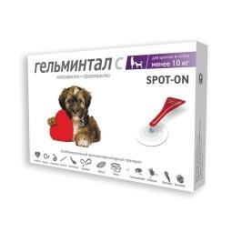 Гельминтал spot-on д/щенков и собак менее 10кг