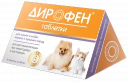 Дирофен для собак и кошек, 6 таблеток