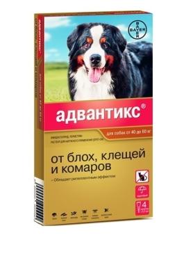 Адвантикс Капли д/собак 40-60 кг (уп/4 пип)