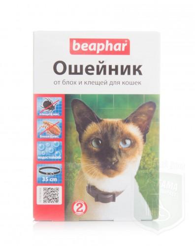 Беафар ошейник