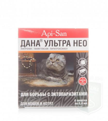 ДАНА ультра НЕО капли  для кошек/котят, 4 пипетки
