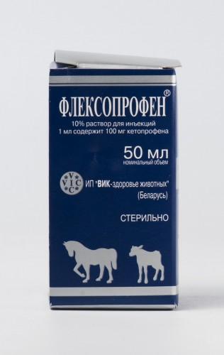 Флексопрофен (кетапрофен) 2,5%, 50 мл