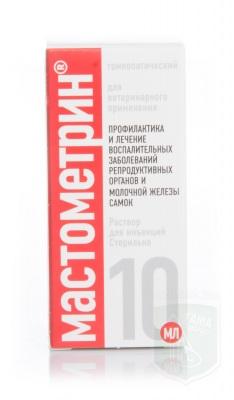 Мастометрин, 10 мл инъекц. р-р