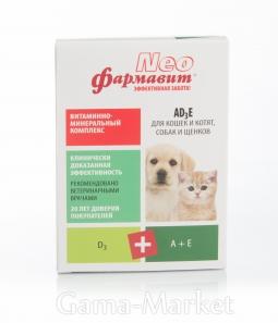 ФАРМАВИТ NEO АDзЕ для кошек, котят, собак и щенков 90 табл.