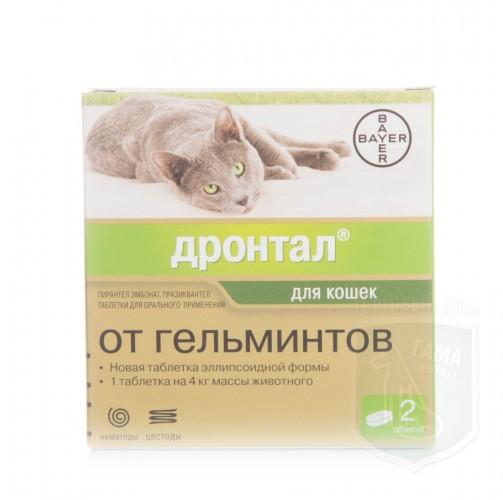 Дронтал для кошек, 2 таблетки