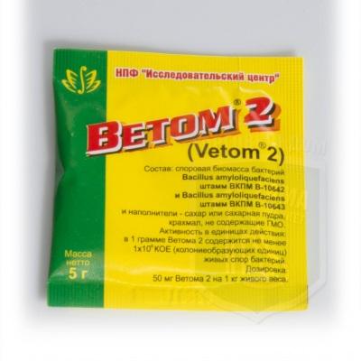 Ветом-2, 5 г
