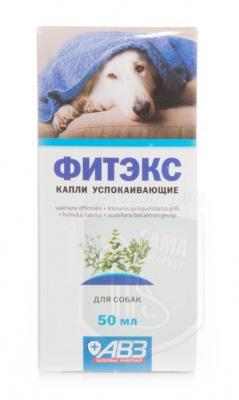 Фитэкс капли успокаивающие д/собак, 50 мл