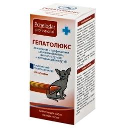 ГЕПАТОЛЮКС таблетки д/мелких собак №30