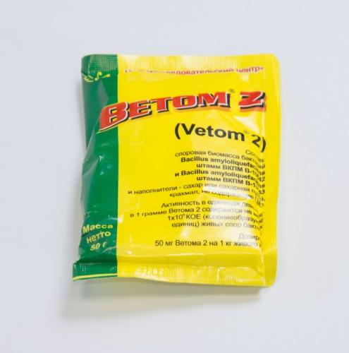 Ветом-2, 50 г
