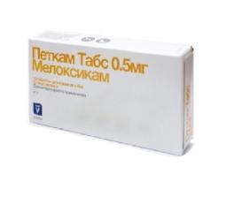 ПЕТКАМ 0,5 мг, таб №10