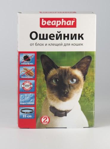 Беафар ошейник блистер черный для кошек 35см