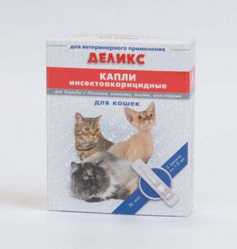 ДЕЛИКС капли д/кошек /упак 3 пипетки/