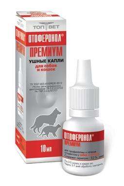 Отоферонол Премиум, 10 мл (упак/10 шт) (кор/200 шт)