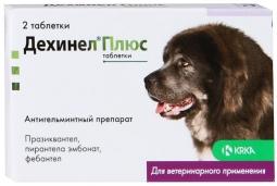 Дехинел Плюс д/крупных собак, 2 таб