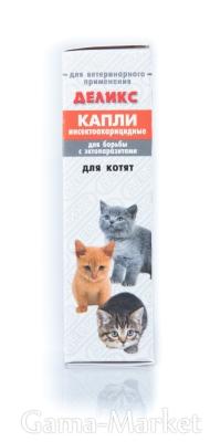 Деликс капли для котят с перметрином, 1 пипетка