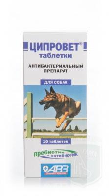 Ципровет, 10 табл для крупных и средних собак