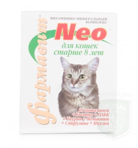 ФАРМАВИТ NEO К-С д/кошек старше 8 лет 60 табл