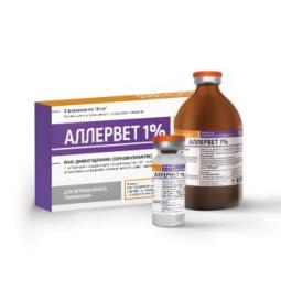 Аллервет 1%  антигистаминный, 100 мл