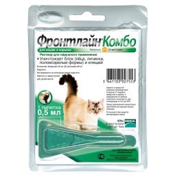 Фронтлайн КОМБО капли для кошек