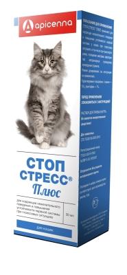 Стоп-стресс ПЛЮС капли для кошек, 30 мл