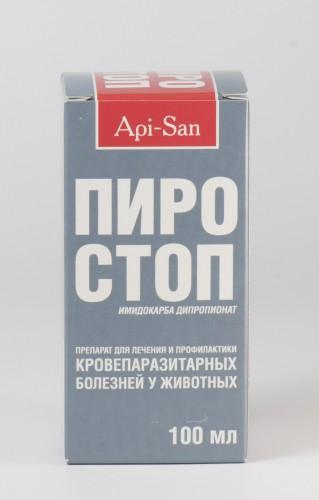 ПИРО-СТОП инъекционный, 100 мл