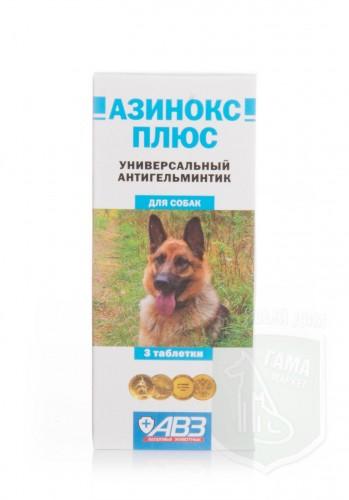 Азинокс-плюс, 3 таблетки