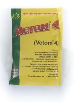 Ветом-4, 50 г