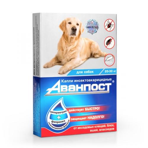 АВАНПОСТ капли на холку для собак 20-30кг