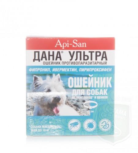 ДАНА УЛЬТРА ошейник для собак мелких пород и щенков 40см