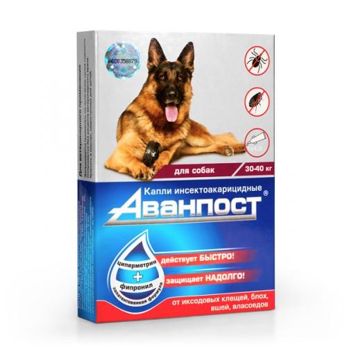 АВАНПОСТ капли на холку для собак 30-40кг