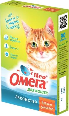 Омега NEO+ д/кошек с морск водор. Крепкое здоровье 90 таб (упак/5 шт)
