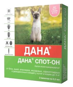 Дана СПОТ ОН капли для кошек и  котят до 3кг 2*0.5мл