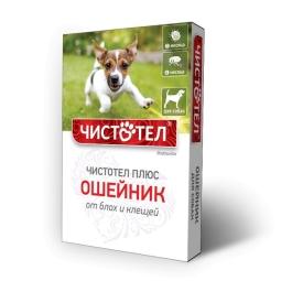 Чистотел Плюс ошейник д/собак 65см