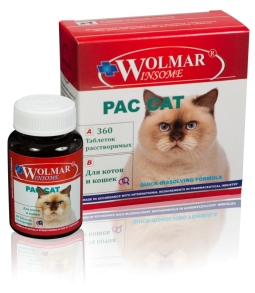 Wolmar Winsome for PAC CAT, табл №180