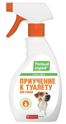 Умный Спрей Приучение к туалету собак 200 мл (кор/10 шт) АПИЦЕННА