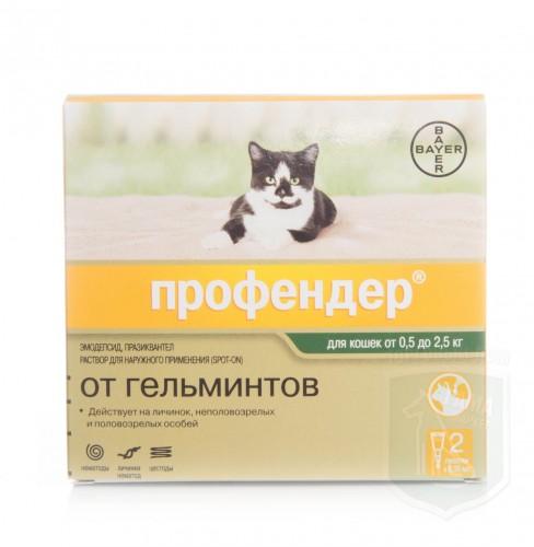 Профендер для кошек от 0,5 до 2.5 кг, 0.35 мл (2 пип.)