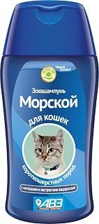 Зоошампунь Морской д/короткошерстных кошек, 180 мл (кор/30 шт)