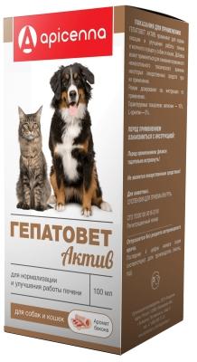 ГЕПАТОВЕТ Актив Суспензия д/собак и кошек 100 мл (кор.20 шт) АПИЦЕННА