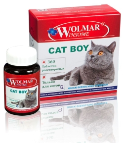 Wolmar Winsome for CAT BOY, табл №180