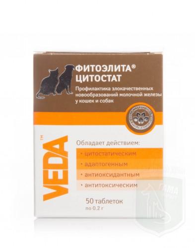 Фитоэлита цитостат  д/кош и соб, 50табл.