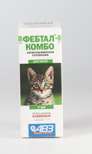 Фебтал-комбо для котят, 7 мл