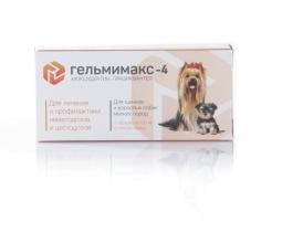 Гельмимакс-4 д/щенков и мелких собак  2 табл*120мг