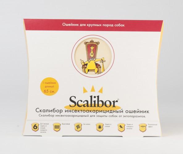 Скалибор (Scalibor) ошейник для собак, 65 см
